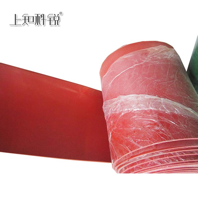 红色绝缘胶垫