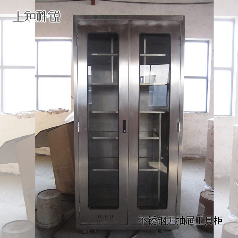 2000*800*600mm 工具柜